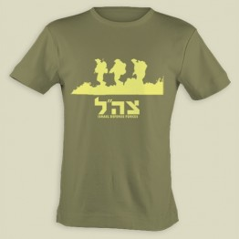 Zahal Soldiers - IDF Israel Defense Force T-shirt (T-114-Y)