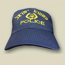 Israel Police Baseball Cap (H-3)