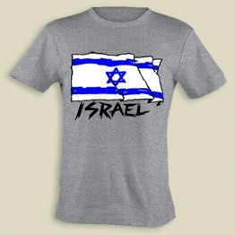 Israel Flag-Wind- T-shirt (T-37)