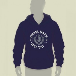 Navy Unit Hooded Sweatshirt (HS-17)