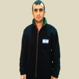 IDF Fleece Jacket -Israel Flag (406603)