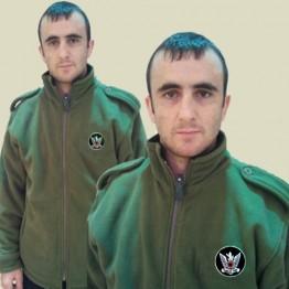 IDF Fleece Jacket - Israeli Air Force (406611)