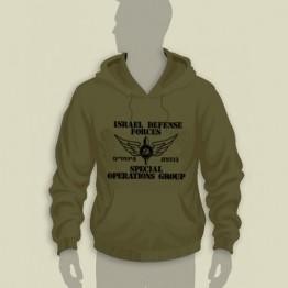 Duchifat Special Ops Hooded Sweatshirt (HS-16)