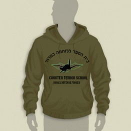 LOTAR-Counter Terrorism Tactical Training School Hooded Sweatshirt (HS-18)