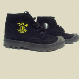 Commando Paladium Boots with IDF Logo (A-33idf)