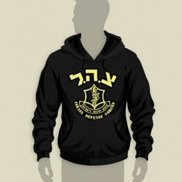 IDF Zahal Black Hooded Sweatshirt (HS-13b)