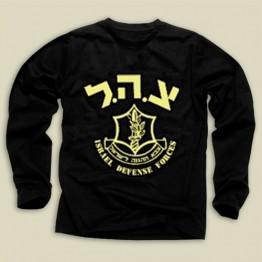 Zahal - IDF-Israel Defense Forces Black Sweatshirt (SW-27b)