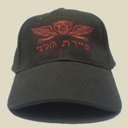 Sayeret Golani Cap (H-88)