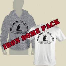 Iron Dome Pack - T shirt & Hooded Sweatshirt (T-1433)