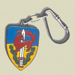 Givaati Key Chain (KC-112)