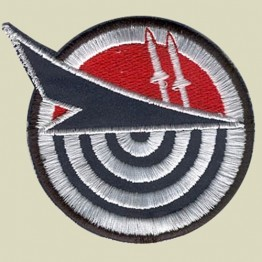 The One Squadron Patch (IAF-9)