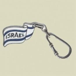 Israel (KC-116)