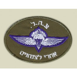 Paratroopers IDF Patch (Ep-68)