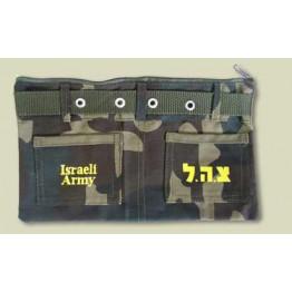 Zahal Pencil Case (PK-2)