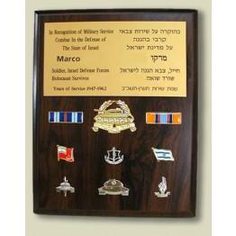 IDF Service Record Plaque (PL-1)