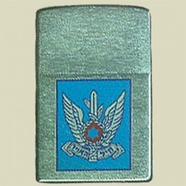 Israel Air Force Zippo Lighter (ZIP-9)
