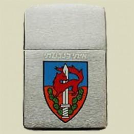 Givati Brigade Zippo Lighter (ZIP-1)