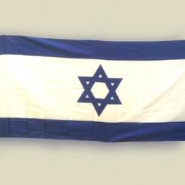 "Israel Flag - 110cm x 80cm [32""X 44""] (F-4)"