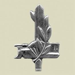 Infantry Officer School (10-26)