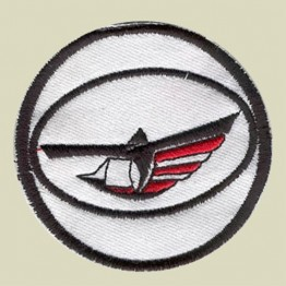The Light Helicopters Squadron Patch (IAF-17)