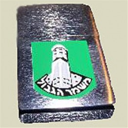 Border Guards Zippo Lighter (ZIP-2)