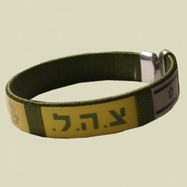 IDF Bracelet-Green (RT-1007)