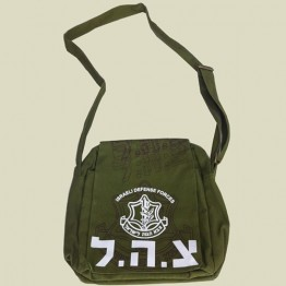 IDF Mini Bag (BG-100100)