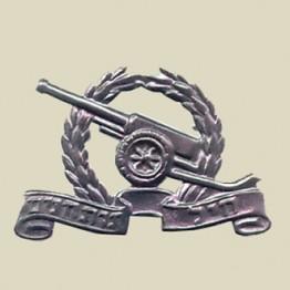 Artillery Corps beret insignia (1-9)