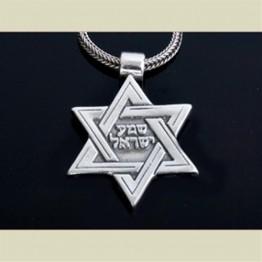 Shema Israe -Pure Sterling Silver Magen David (Pend-1000)