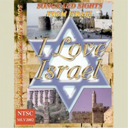 I Love Israel Songs CD (CD-14)