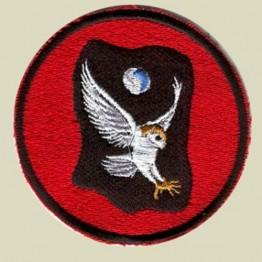 IAF Squadron Patch (IAF-44)