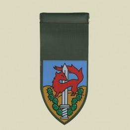 Givati (Y-17)