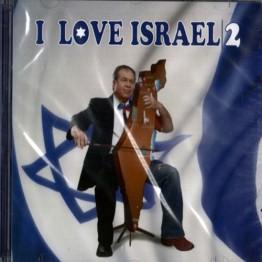 I Love Israel (CD-12)