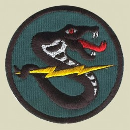 The Northern Cobra Squadron Patch (IAF-6)