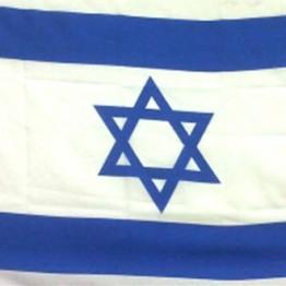 "Israel Flag - 40cm x 60cm [15.75""X 23.6""] (F-10)"