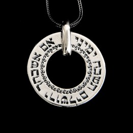 'If I forget thee, o Jerusalem, let my right hand..' (PEN-10)