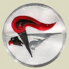Basic Flying School Patch (IAF-10)