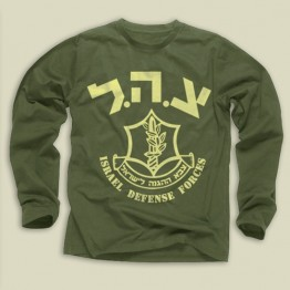 Zahal - IDF-Israel Defense Forces Sweatshirt (SW-27)