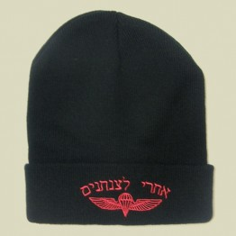 Paratroops Knitted Winter Watch Cap (WW-26)