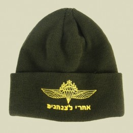 Jump Wings-Green Knitted Winter Watch Cap (WW-25)