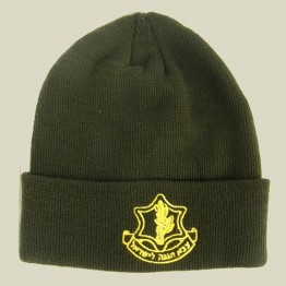 Zahal IDF Knitted Winter Watch Cap (WW-24)