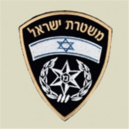 Israel Police New Patch (AEP-100)