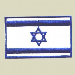 Israel Flag Patch (EP-1)