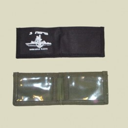 Soldier Small Wallet (W-50)