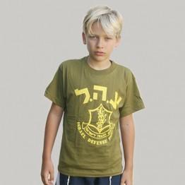 Best Selling Children's Zahal IDF T-shirt (KT-22)