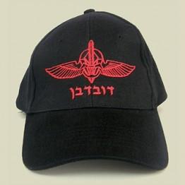 Duvdevan Cap (H-47)