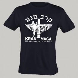 Krav Maga T-shirt (T-99)